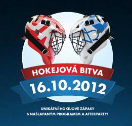 2. ročník Hokejové bitvy opět ovládla Univerzita Karlova